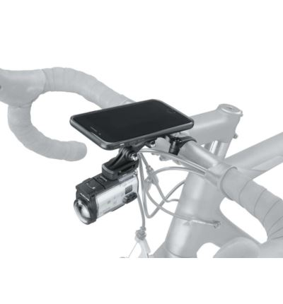 Uchwyt TOPEAK RIDECASE CENTER MOUNT